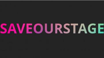 [프로젝트] Save Our Stages 우리의 무대를 지켜주세요!